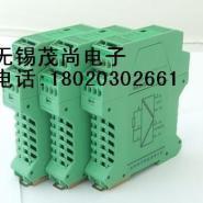4-20mA转0-5V信号隔离器图片