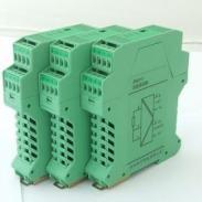 0-1V转4-20mA信号隔离器图片