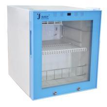 供应透析液加温箱福意联透析液37度加热箱