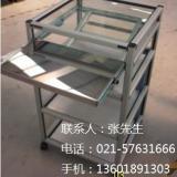 铝型材电脑架