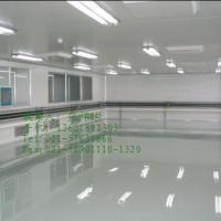供应十万级净化车间洁净室无菌室