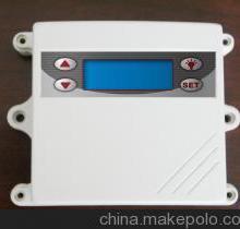 供应自动化成套控制系统图片