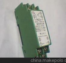 电流变送器,山东电流变送器,电流变送器供货商报价,电流变送器供货商批发