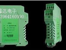 武汉智能温度变送器生产厂厂家直销智能温度变送器厂家直销价图片