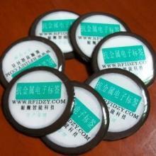 电子标签专业生产厂家|电子标签制做公司|电子标签功能