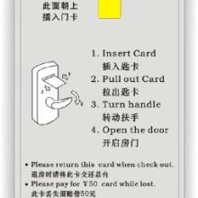 供应智能卡,产智能卡,智能卡设计,PVC智能卡,深圳智能卡介绍