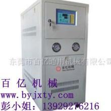 供应迁安化工厂专用冷水机