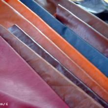 供应皮革防水剂皮革疏水剂,皮革保护剂,皮边油MSDS报告批发