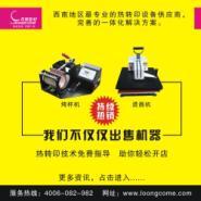 贵阳热转印设备图片