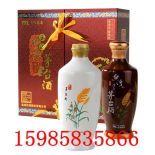 供应玉山茅台酒(礼盒装)