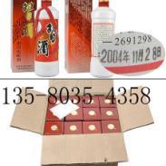04年贵州习酒图片