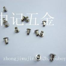 供应锅钉/锅钉/铆钉/中空钉/撞钉/钉