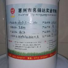 供应地板漆材料技术指标
