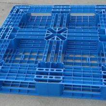 供应塑料托盘北京厂家塑料托盘