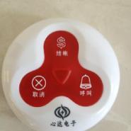 三亚无线呼叫器-酒店茶楼餐厅图片