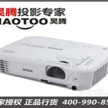 供应上海爱普生投影机总代EB-2080XN图片
