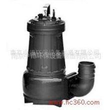 供应长期大量优惠供应AV/AS排污泵/吸砂泵/提砂泵等潜水排污泵AS
