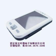供应CS200智能PDA