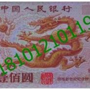 建国50年防伪纪念钞印刷图片