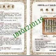 北京10元奥运纪念币图片