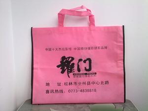 供应石家庄包装袋纸袋