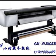 浦东爱普生1600K针式打印机维修站-针式打印机维修