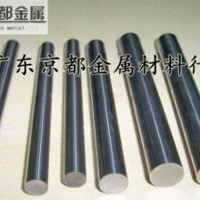 供应钨钢单直孔圆棒 模具配件钨钢管¢7.02.2330报价