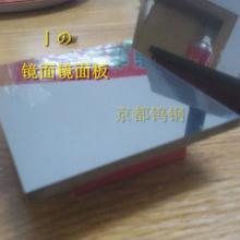 供应钨钢精磨棒 KF310钨钢圆棒 进口钨钢报价