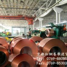 供应磷脱氧铜C12000,耐磨红铜圆棒,红铜报价