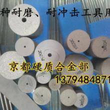 京都现货钨钢管¢7.02.2330钨钢单直孔圆棒现货可精磨
