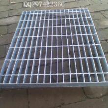 供应钢格板