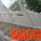 供应制作石栏杆价格