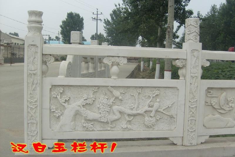 供应河北汉白玉石栏杆价格图片