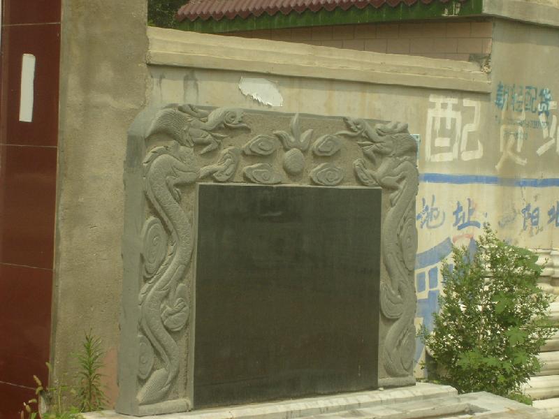 供应墓碑大量批发