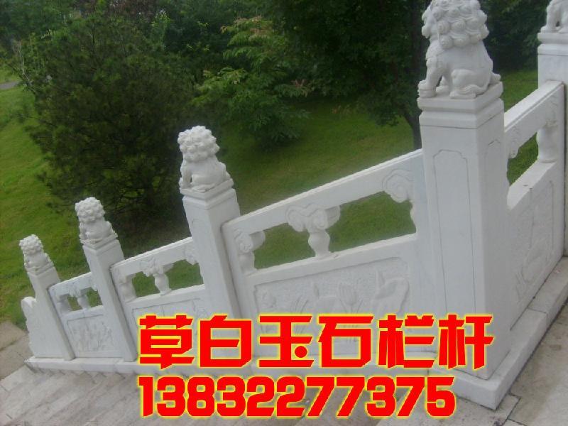 供应汉白玉栏杆供应商电话图片