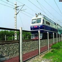 供应铁路防护栅栏/铁路护栏/隔离栅/扁铁栅栏/道路护栏/独家生产