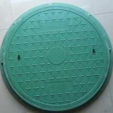 供应复合井盖沟盖板水篦子护树板