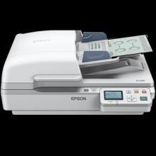 供应A4高速扫描仪EpsonDS-6500