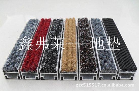 北京鑫弗莱地垫装饰有限公司