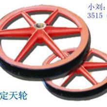 供应矿用天轮凿井天轮提升天轮机械及行业设备