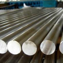 供应5052铝管5060铝管2011铝管图片