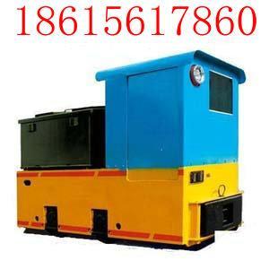 架线式电机图片/架线式电机样板图 (1)