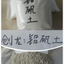 供应耐火铝矾土高铝矾土