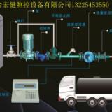 供应化工计量槽车定量灌装系统烟台定量控制仪