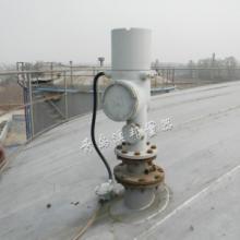 石油化工伺服液位计