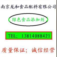 二氧化钛   优质二氧化钛   南京批发零售图片