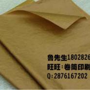 优质A级17g双面拷贝纸可定任意规格图片