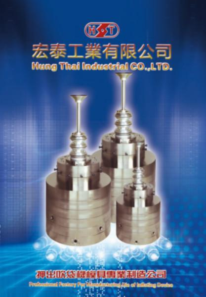 供应大连台湾模具吹膜机模头