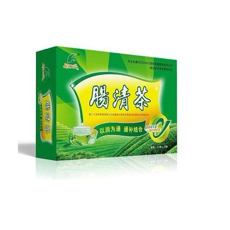 供应排毒润肠通便袋泡茶加工