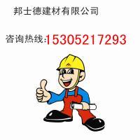 供应JSA—101聚合物水泥防水涂料
